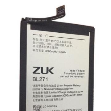 Lenovo ZUK BL271 baterie