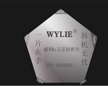 Wylie K1 otvírací nástroj