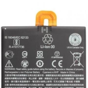 HTC U11 Life baterie