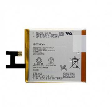 Sony Xperia Z,M2 baterie
