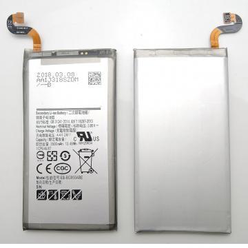 Samsung EB-BG955ABA baterie...