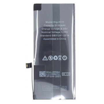 Baterie pro iPhone 11...