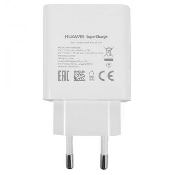 Huawei Supercharger...
