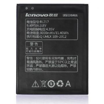 Lenovo BL217 baterie