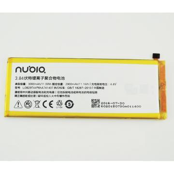 ZTE Nubia Z9 mini baterie