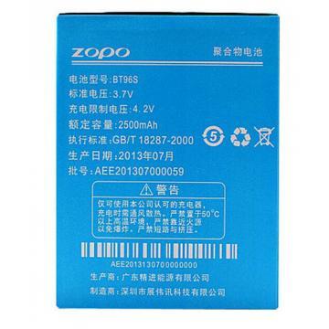 Zopo BT96S baterie