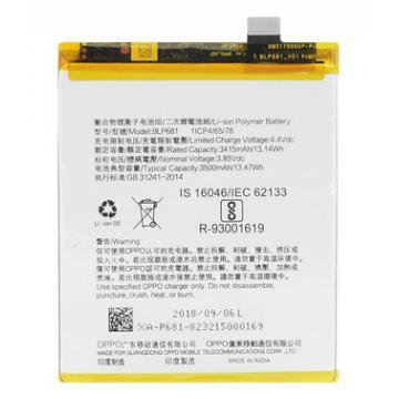 Oppo BLP681 baterie