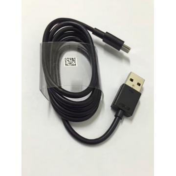 Asus USB-C datový kabel