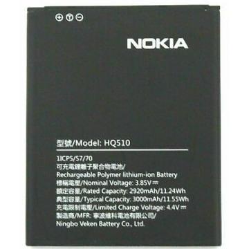 Nokia HQ510 baterie