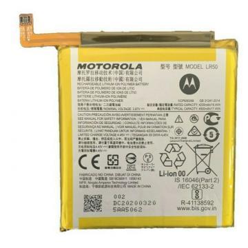 Motorola LR50 baterie