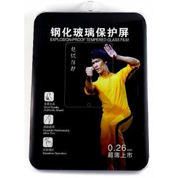 iPad Air1,2  tvrzené sklo