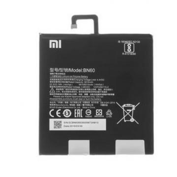 Xiaomi BN60 baterie