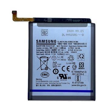 Samsung EB-BG781ABY baterie