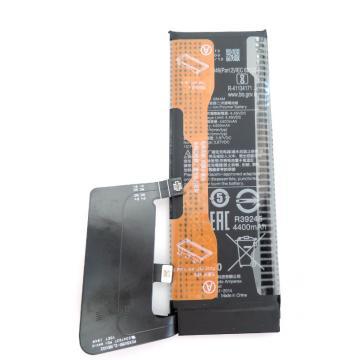 Xiaomi BM4M baterie