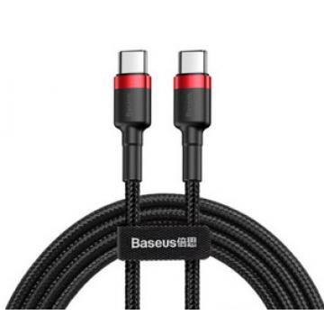 Baseus cafule datový kabel...