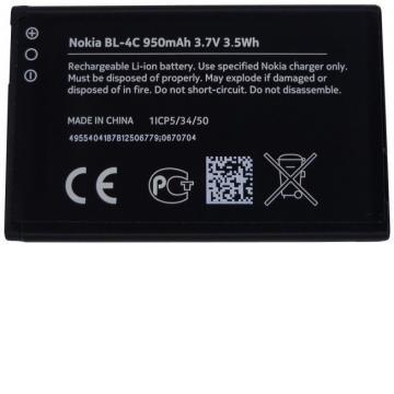 Nokia BL-4C baterie