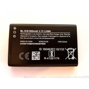 Nokia HMD BL-5CB baterie