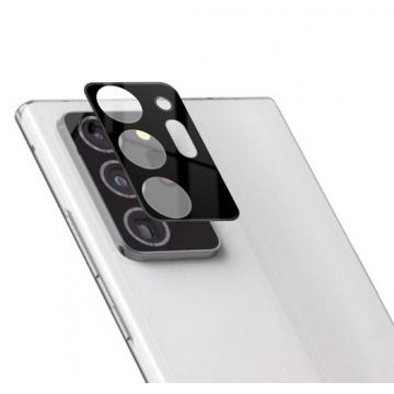 Samsung Note 20 Ultra...