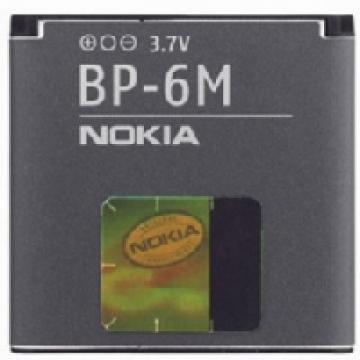 BP-6M Nokia baterie 1070mAh...