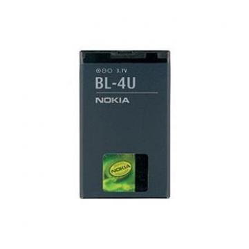 BL-4U Nokia baterie 1000mAh...