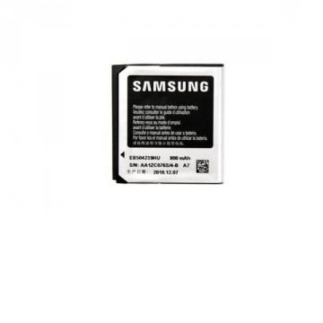 Samsung S5200 baterie