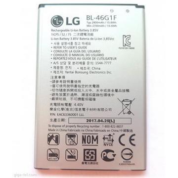 BL-46G1F LG Baterie 2700mAh...