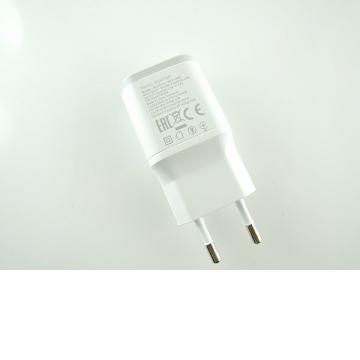 LG MCS-04ER USB nabíječka bílá