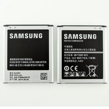 Samsung  B450BE/BC baterie