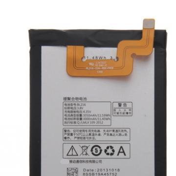 Lenovo BL216 baterie