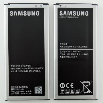 Samsung G750F baterie