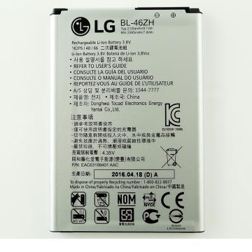 LG BL-46ZH baterie