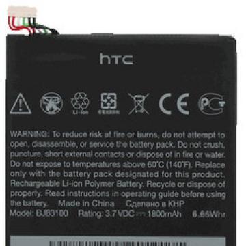 HTC One X baterie